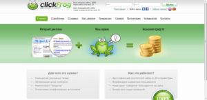 clickfrog
