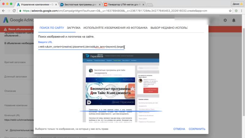 skanirovanie-sajta